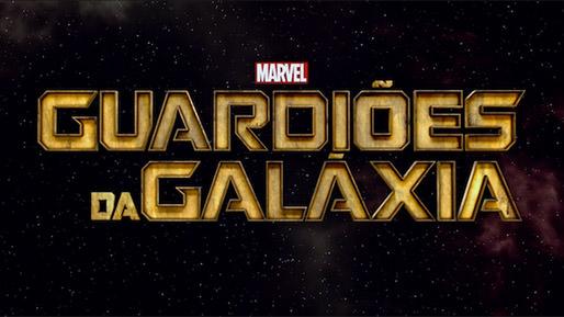 guardioes_galaxia_logo_portugues